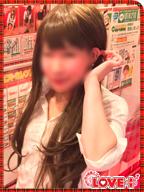 ラブプラス渋谷店|おりがみ (20)