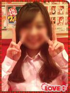 ラブプラス新橋店|るこ (18)